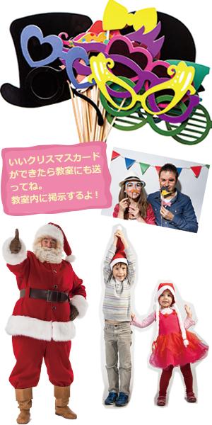クリスマスパーティ20151212