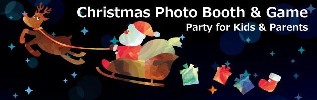 christmas151212_630-200_E