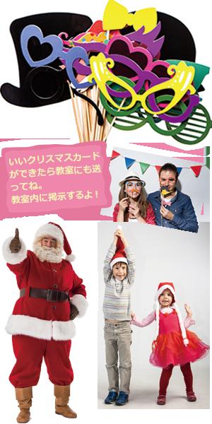 christmas151212_booth