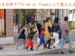 大きな声で 「Trick or Treat」って言えたよ!