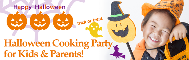 Halloween Cooking Party for Kids & Parents!""